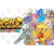 Game review: Chocobo's Mystery Dungeon EVERYBUDDY!