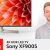 Product video: Sony XF9005 TV range