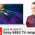 Product video: Sony A90J – OLED 4K HDR TV range
