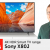 Product video: Sony X80J – 4K HDR Smart TV range